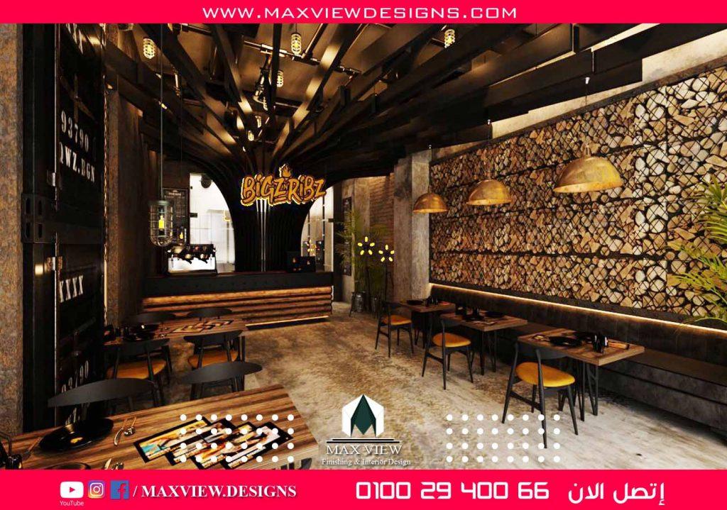 ديكورات مطاعم وتوزيع الإضاءة Maxview